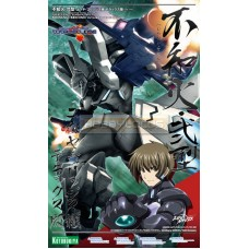 Muv-Luv Alternative Total Eclipse Shiranui Second Yuya Bridges Ki Deluxe